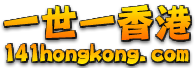 141hongkong