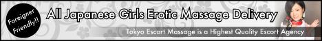 http://tokyo-escort-massage.com/